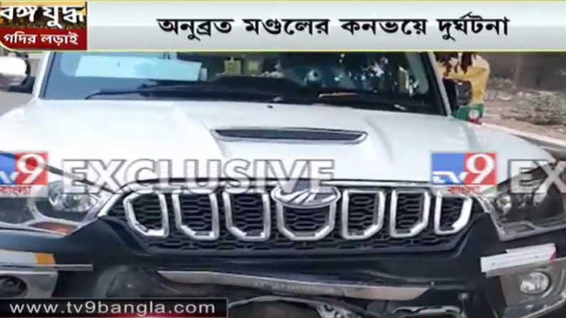 Birbhum trinamool congress president Anubrata Mondal's convoy vehicle met with an accident