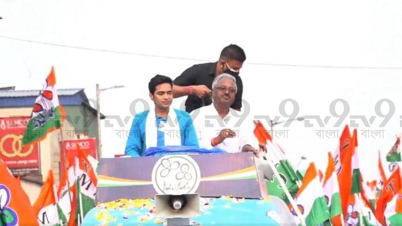 Abhishek Banerjee in Panihati Road Show