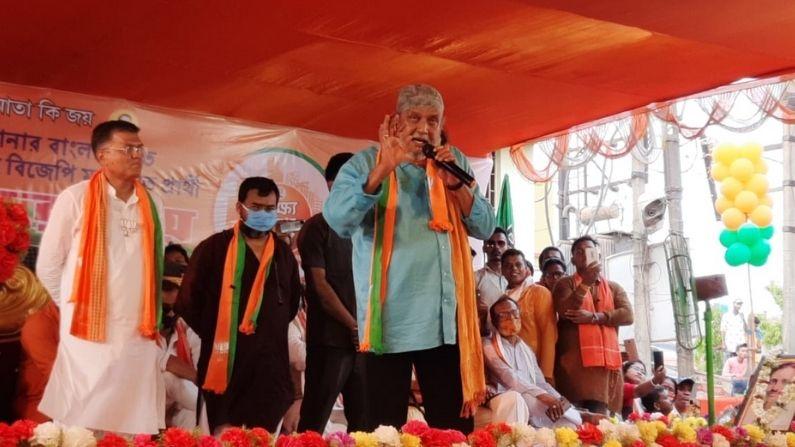 Mithun Chakraborty BJP