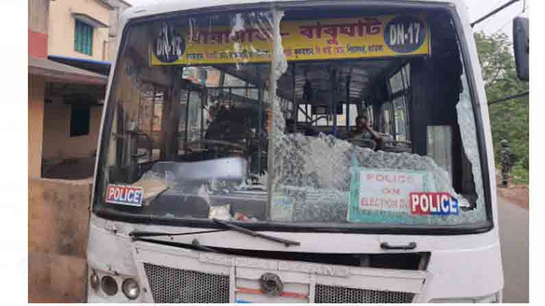 Ashoknagar incident