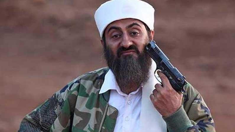Tere-Bin-Laden