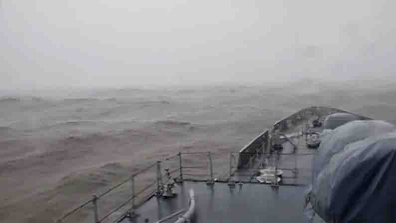 93 Barge Personnel Still Missing As Coast Guard and Navy is doing Rescue operation