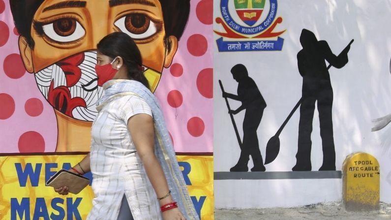 ভারতে 'উদ্বেগের কারণ' ডেল্টা প্লাস, স্বাস্থ্য মন্ত্রক জারি করল বিশেষ নির্দেশিকা